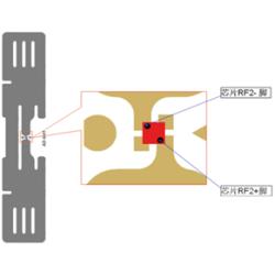 Impinj Monza 4QT Non-Metal Adhesive Paper Label (AZ-U41), 23 x 96mm - 11m read range